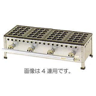 【業務用】IKKたこ焼機 鉄板15穴・ころがし式 152S/2連【 メーカー直送/代引不可 】