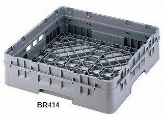 【まとめ買い10個セット品】キャンブロ オープンラック BR258