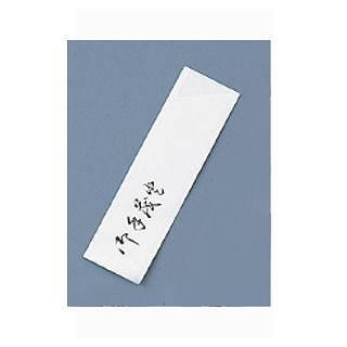 『箸袋 』箸袋 横おてもと ハカマ [1ケース30000枚入]:EC・ジャングル