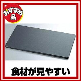 【まとめ買い10個セット品】【まな板】【家庭用まな板300mm】SAキッチンまな板ブラック黒335×205×10mm業務用まな板