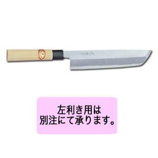 【業務用】【和包丁 ハモ切 骨切】霞研骨切(鱧切) 330mm