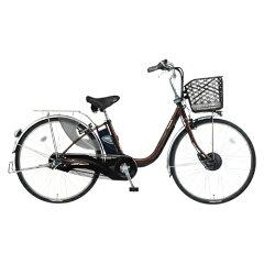 電動アシスト自転車 ビビチャージD BE-EKD632T2 本体色:ブラウン パナソニック【メーカー直送/...