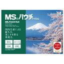 MSパウチフィルム MP10-267375 100枚 明光商会【 オフィス機器 ラミネーター パウチフィルム 】【ECJ】