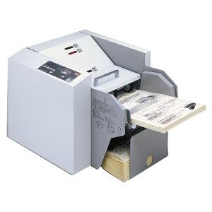卓上紙折り機 EPF-200/60Hz 1台 マックス 【メーカー直送/代金引換決済不可】【 オフィス機器 紙折り機 封かん機 紙折り機 】【ECJ】