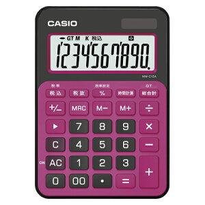 カラフル電卓 ミニジャストサイズ MW-C12A-BR-N ベリーピンク 1台 カシオ【 オフィス機器 電卓 電子辞書 電卓 】【ECJ】
