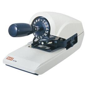ロータリーチェックライタRC-150S1台マックス【メーカー直送/決済】【オフィス機器チェックライター印字用品チェックライター】【ECJ】