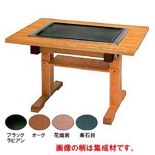 【業務用】業務用ガス式お好み焼きテーブル テーブル型 【 メーカー直送/代引不可 】:EC・ジャングル