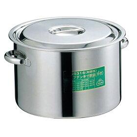 【業務用】【即納】EBMモリブデン半寸胴鍋(目盛付)30cm手付