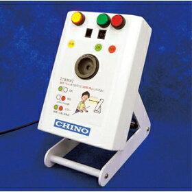 【業務用】体表面温度チェッカー(手動補正仕様)TP-U0260ET