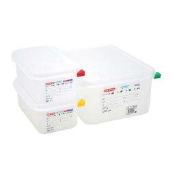アラベン 密封カバー付食品保存コンテナー GN2/3 200mm 471 【ECJ】