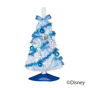 アナと雪の女王ツリー h60×w30cm1セット 【 クリスマスツリー クリスマス xmas 雑貨 おしゃれ ...