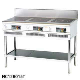 フジマック 業務用IHテーブル FICA12123TB W1200×D1200×H850 【 メーカー直送/後払い決済不可 】 【ECJ】