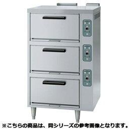 フジマック 電気自動炊飯器(多機能タイプ) FERC12 【 メーカー直送/代引不可 】【ECJ】