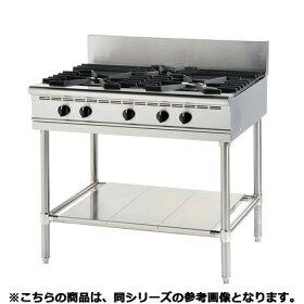 フジマックガステーブル(内管式)FGTNS046010【メーカー直送/】【ECJ】