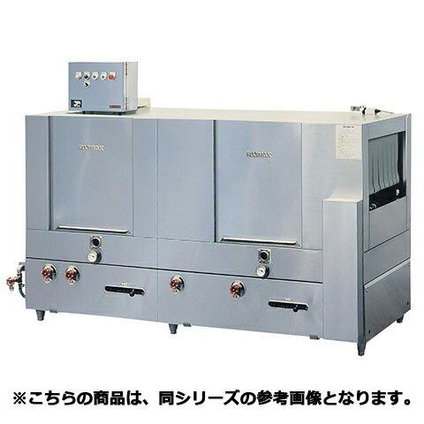 フジマック ラックコンベアタイプ洗浄機(FNDシリーズ) FND14R 【 メーカー直送/代引不可 】【ECJ】