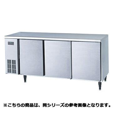 フジマック 冷凍コールドテーブル(センターピラーレス) FRFT1275KP 【 メーカー直送/代引不可 】【ECJ】