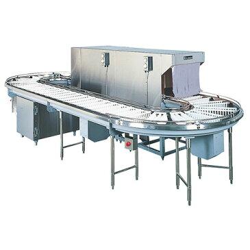フジマック ラウンドタイプ洗浄機(アンダーフライトコンベア) FUD-25Fr 【 メーカー直送/代引不可 】【ECJ】