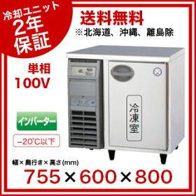 【業務用】福島工業フクシマ業務用冷凍庫幅755mm奥行600mmタイプAYC-081FM