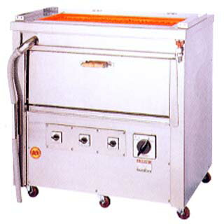 【業務用】ヒゴグリラー 焼き鳥焼き機 オーブン付タイプ GO-21【 メーカー直送/代引不可 】