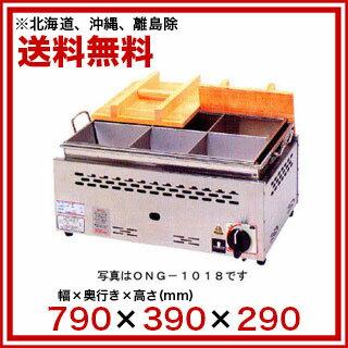 【業務用】業務用ガス式湯煎式おでん鍋 平型二重 10コ仕切タイプ:EC・ジャングル
