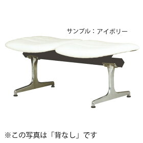 ロビーチェアピンクRD-KN52〔背付2人用〕〔PK〕