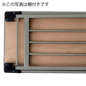 薄型ワイド折畳み会議テーブル〔棚付〕アイボリーTO-1545TSE〔IV〕