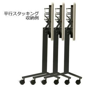 跳ね上げ式会議テーブル〔幕板付き〕ナチュラルAHK-JM1860S〔NA〕