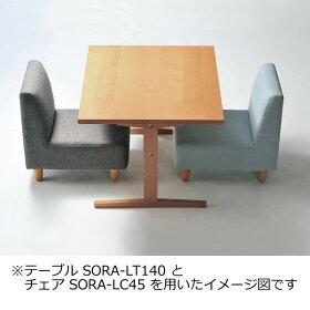 soraロースタイルチェア1PグリーンSORA-LC45〔GN〕