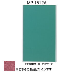 パネルA〔全面布〕ワインMP-1512A〔ワイン〕