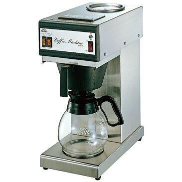 カリタ コーヒーメーカー KW-15(スタンダード型) 【ECJ】