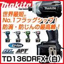 マキタ充電式インパクトドライバ白バッテリ2本・充電器・ケース付TD136DRFXW