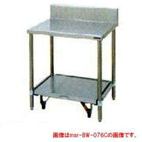 マルゼン炊飯器台304ブリームシリーズバッグガードありキャスター台付BWX-066C