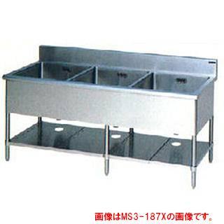 業務用厨房用品, 業務用シンク  BG W1500D600H800MS3-156NX 3 ECJ