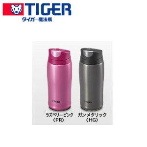【タイガー TIGER ステンレス 真空 タンブラー MCB-H036 タンブラー ワン プッシュ オープン タ...