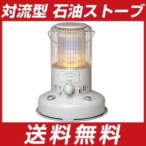 【 送料無料 | 炎の輪が七色に輝く お部屋全体をムラなく暖めます 安心設計 | トヨトミ石油スト...