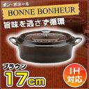 【まとめ買い10個セット品】ボン・ボネール ココットオーバル 17cm ブラウン 【ECJ】 1
