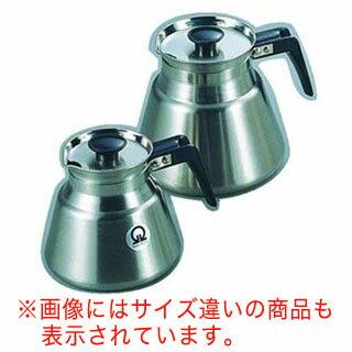 『 コーヒーポット 』SA18-8コーヒーサーバー [ブラジルポット]大10人用