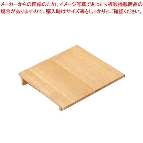 木製 角セイロ用 傾斜蓋(サワラ材) 42cm用【 角セイロ 】 【ECJ】