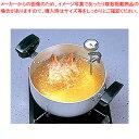 クックサーモ 揚げもの用温度計 No.5495B【ECJ】【温度計 揚げ物温度計】
