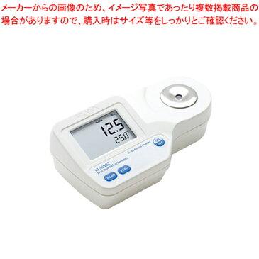ハンナ ポータブル型 デジタル屈折計 (果糖) HI96802 【ECJ】