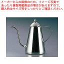 遠藤商事 / TKG 18-8ドリップピッチャー 1500cc<br>【 コーヒーポット 】 【ECJ】