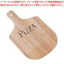木製 ピザピール 中 【ECJ】