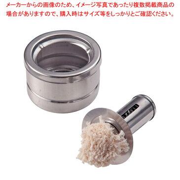 18-0油引セット 小【ECJ】<br>【 即納 】