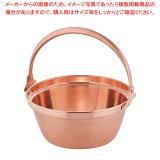 銅 山菜鍋(内側錫引きなし) 27cm 【ECJ】
