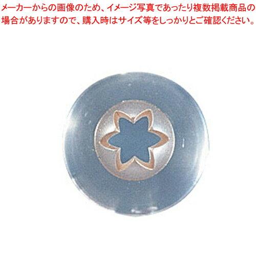 カルピット 口金 6切 CDE360【 金属 単品 口金 】 【ECJ】