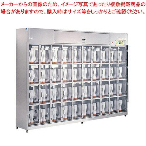 長靴用 乾燥式オゾン殺菌庫 OS-45型(4段×5列) 【ECJ】
