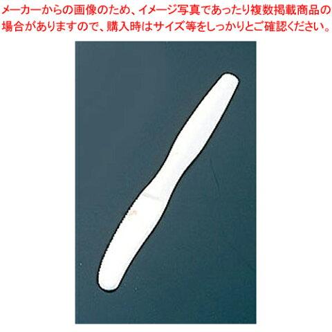 ピクニックナイフ (スチロール)【 使い捨てスプーン フォーク 】 【ECJ】