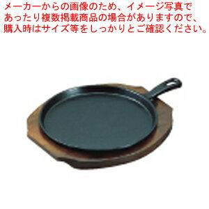 調理・製菓道具, その他  A-118 ECJ