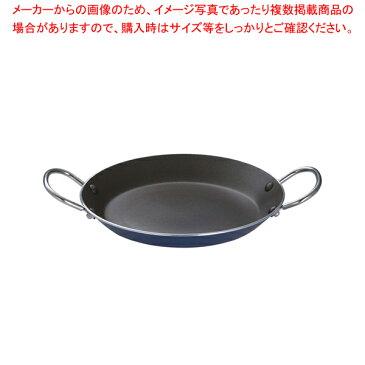 遠藤商事 / TKG IH両手パエリアパン 22cm【ECJ】