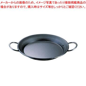 SAスーパーエンボス加工超鉄鍋パエリアパン 22cm【 卓上鍋 パエリア鍋 】 【ECJ】